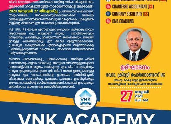 civil service academy palakkad