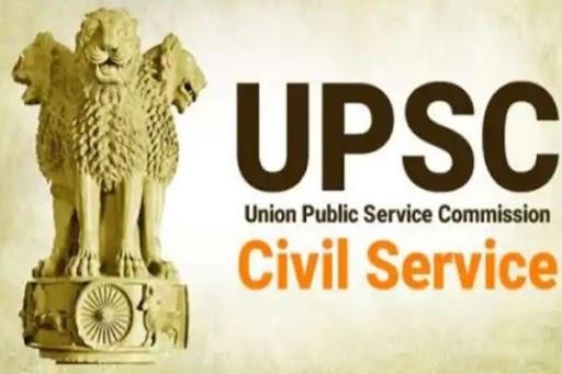 UPSC Nashik